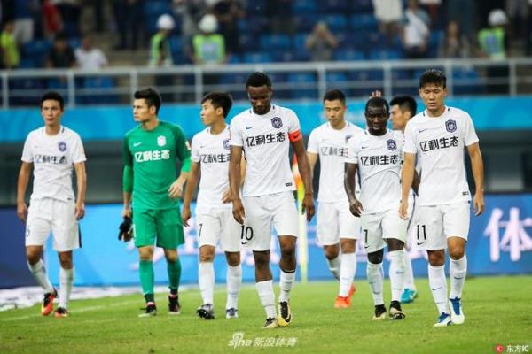 Mikel Obi's Tianjin Teda Involved In Match-Fixing Investigations By Chinese Football Association