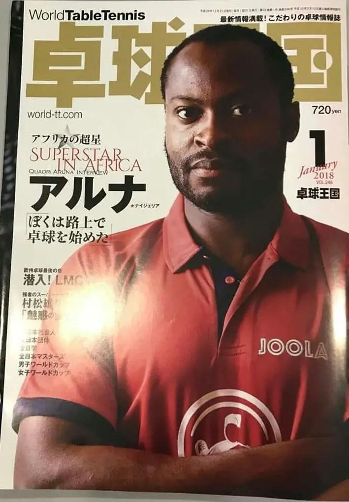 'Super Star' Aruna Quadri On Cover Of World Tennis Magazine