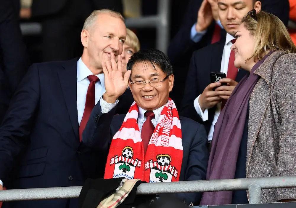 Southampton Downplay Jisheng Concerns
