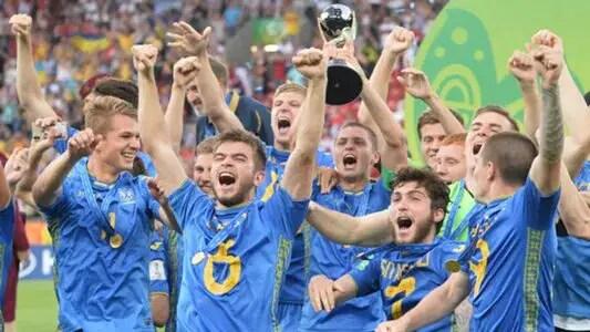 Ukraine Pip South Korea To Win Maiden U20 World Cup Title