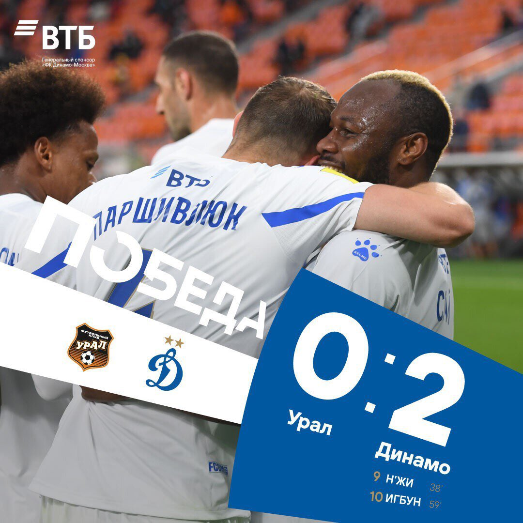 Eagles Roundup: Igbonu Scores For Dynamo Moscow; Martins In Action For Shanghai Shenhua