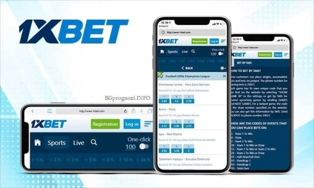 1xBet Login: Personal Account Benefits And Accessing Through A Mirror Site