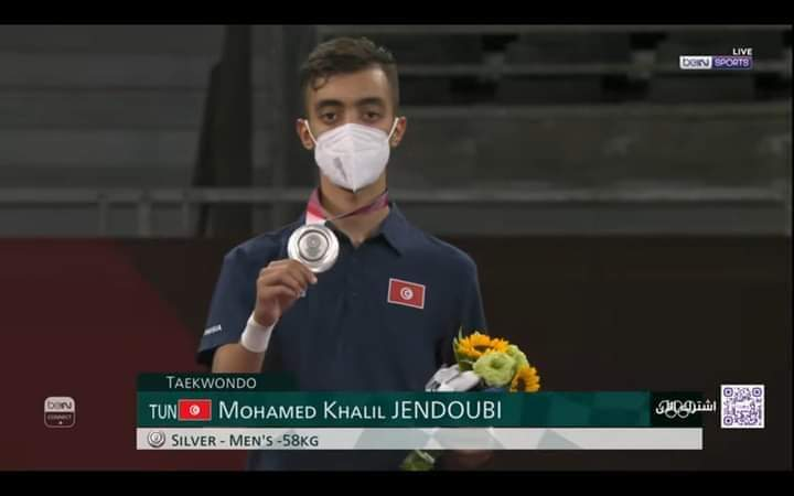 Tunisia's Jendoubi Wins Africa's First Medal Of Tokyo Games