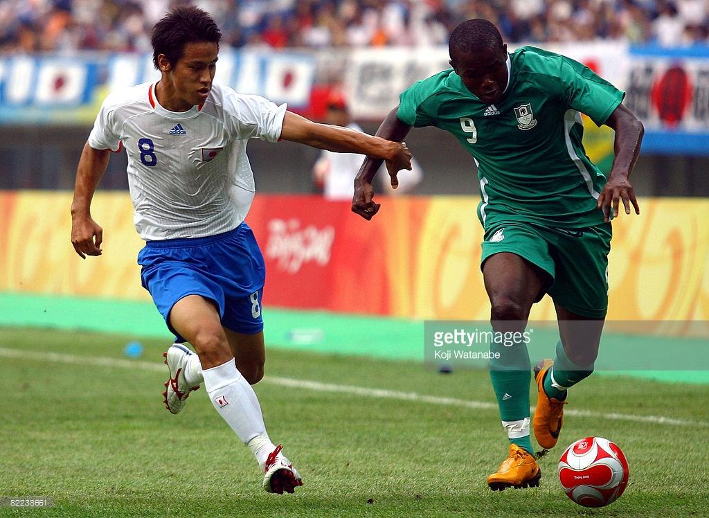 NIGERIA 2-1 JAPAN: Eagles Edge Head-To-Heads With Asian Heavyweights
