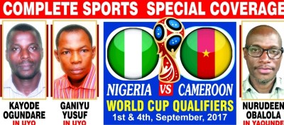 srcset=https://i2.wp.com/www.completesportsnigeria.com/wp-content/uploads/2017/08/COMPLETE-SPORTS-BREAKS-NEW-GROUND-2.jpg?resize=400,177&ssl=1