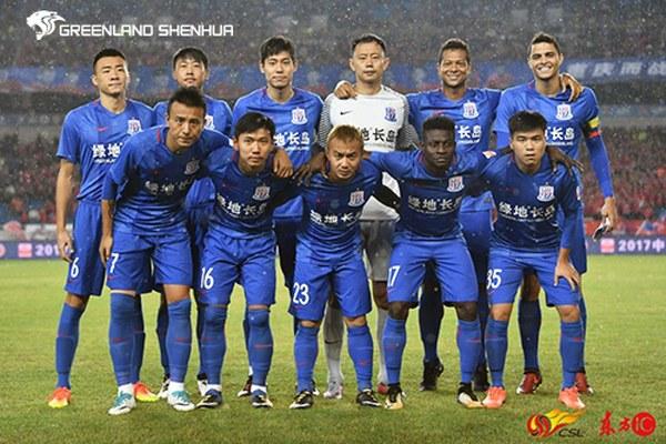 CSL:  Martins To Undergo Scan At  Shenhua After Fresh Injury Scare