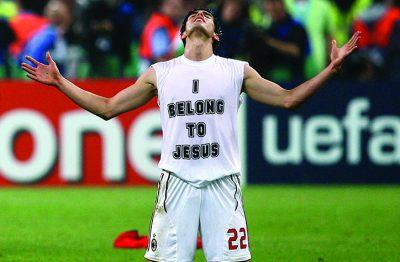 AC Milan hero Kaka announces his retirement