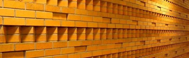 Picnic_House_brick_wall