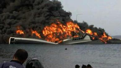 Photo of Indonesian Warship Goes Up in Flames