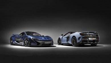 Photo of McLaren pays a Carbon Fibre Tribute to its P1