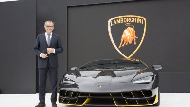 Photo of Lamborghini Partner with Mitsubishi on New Carbon Fibre Project