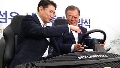Photo of Hyosung to increase carbon fibre capacity