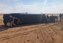 Photo of Bloodhound arrives in South Africa for high-speed testing