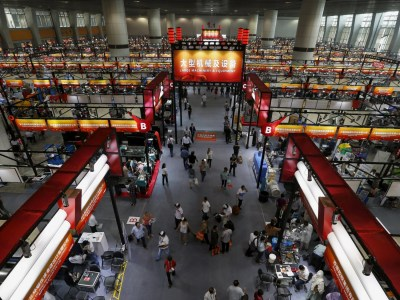 Ferias en China 2022: Cómo  serán, cómo asistir y todo lo que debes saber