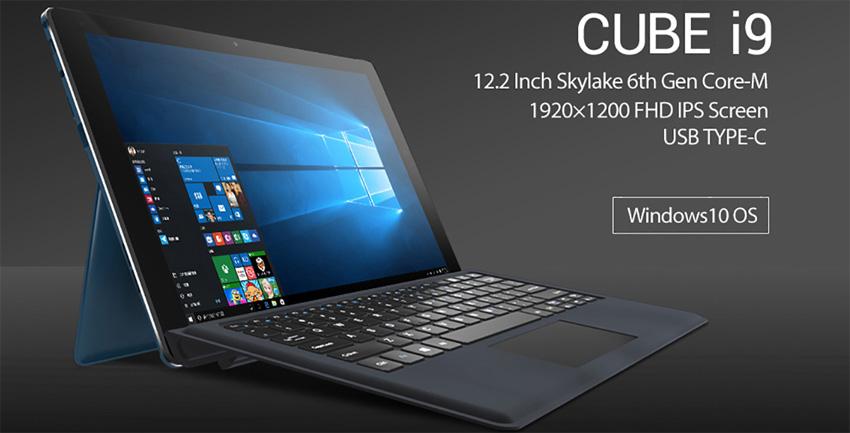Cube i9 Las 8 mejores tablets de china