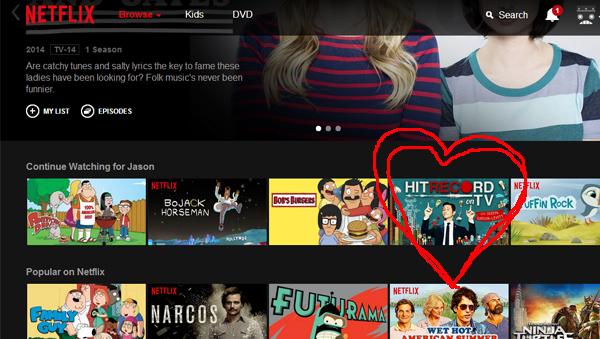 Hit Record on Netflix