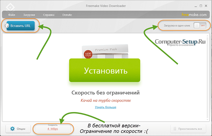 Freemake Video Downloader - Program pro stahování videa z Youtube