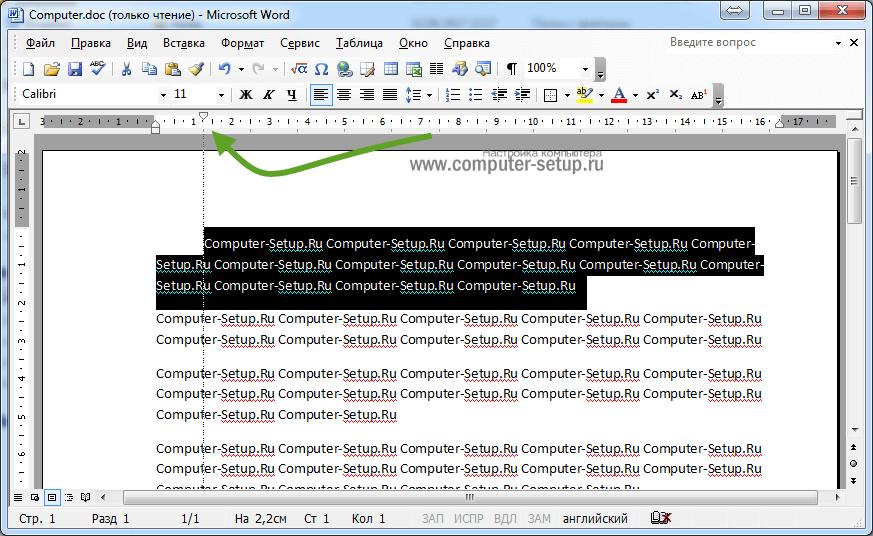 在Word 2003中安装红色行