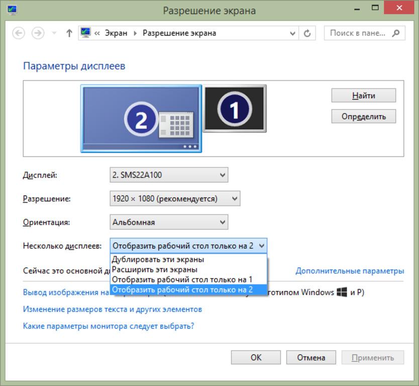 Дисплей параметрлері терезесі