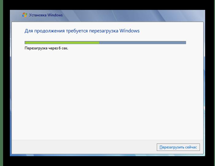 Så här installerar du Windows 7 från en flash-enhet: Tips, steg-för-steg-instruktioner