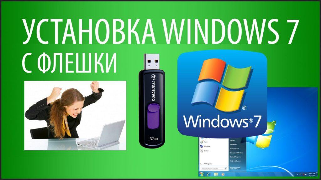 Installera Windows 7 från en flash-enhet