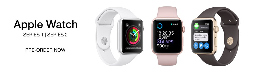 Apple Watch Series 2 now available for pre-order