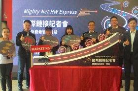 Mighty Net硬體創業加速計畫,實現硬體新創最後一哩路