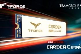 十銓推出T-FORCE CARDEA Ceramic C440固態硬碟 創新採用雪白陶瓷