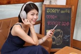 Sony  WH-1000XM4 頭戴式無線降噪耳機今日開賣 價格功能實機看這篇