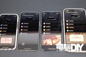 iPhone 12 Pro Max 等四款蘋果新手機跑分成績出爐!這款分數最犀利