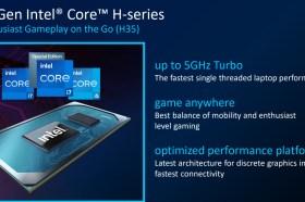 筆電可飆到5GHz的速度!Intel第11代H35行動處理器具有這些特色