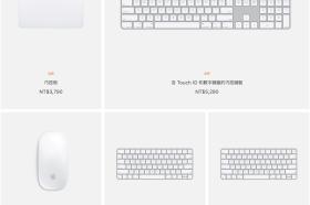 掌聲加尖叫有Touch ID不用羨慕新iMac用戶!Apple 一口氣推出五款新巧控配件均可獨立購買