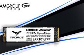 PS5升級容量就靠它!十銓推出T-FORCE CARDEA A440 Pro Special Series專用M.2固態硬碟