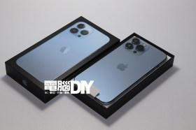 絕美iPhone 13 Pro Max天峰藍開箱!實拍+效能測試分享