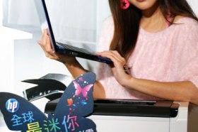 HP推出最迷你彩雷,7999元搶攻家用市場