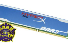 Kingston HyperX blu DDR3-1600記憶體