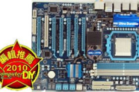 Gigabyte 890 FXA-UD7