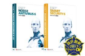 全新改版 防護強化ESET網路安全套裝&NOD32防毒軟體