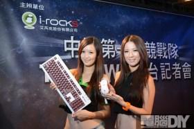 中國第一電子競技戰隊「Team WE」來台記者會