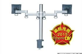 桌面簡潔 人體工學 FOGIM夾桌懸臂式雙螢幕支架