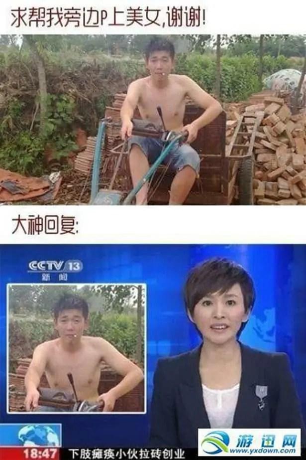 Chinese-photoshop-025-05212013