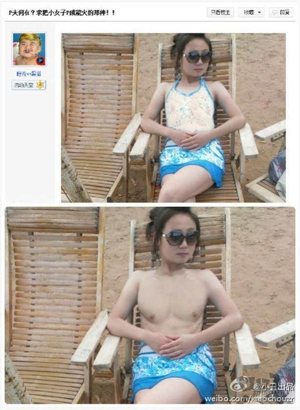 Chinese-photoshop-028-05212013