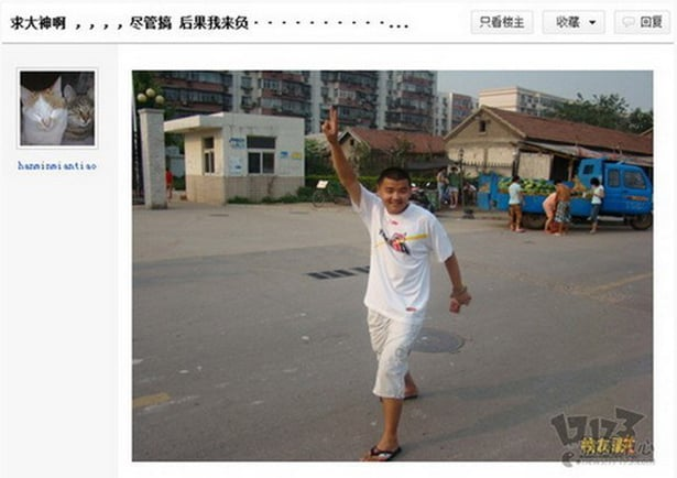 Chinese-photoshop-033-05212013