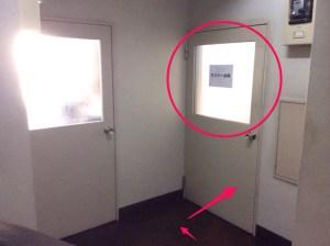 3Fの右側の部屋がセミナー会場です。