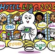 2020年インターネットでおもしろいこと(イラスト 吉田稔美)