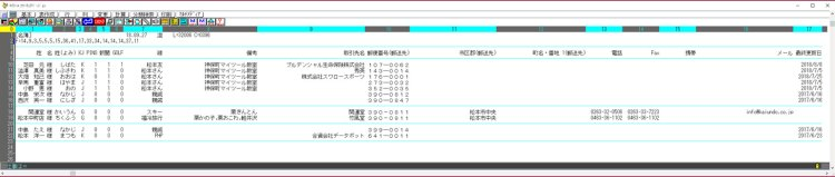 中島のマイツールで管理している「名簿」。「松本」で検索。