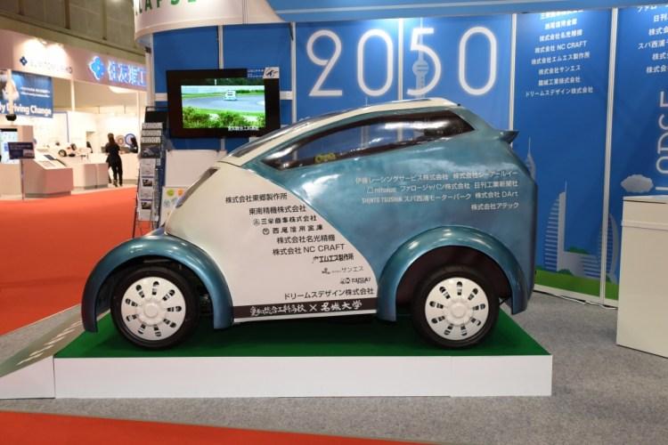 Collapse 学生が生み出した2050年の車。コンセプトはコンパクト、折りたたみ式のAI車両。