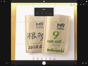 Lightroom CCモバイル版のアプリ内カメラ