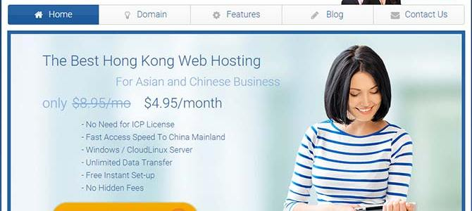 ZhuJi91 Chinese Hosting Review on Pricing, Features & Performance