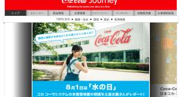 コカ・コーラ、LINEポイント100ポイントが必ずもらえるキャンペーンを実施中
